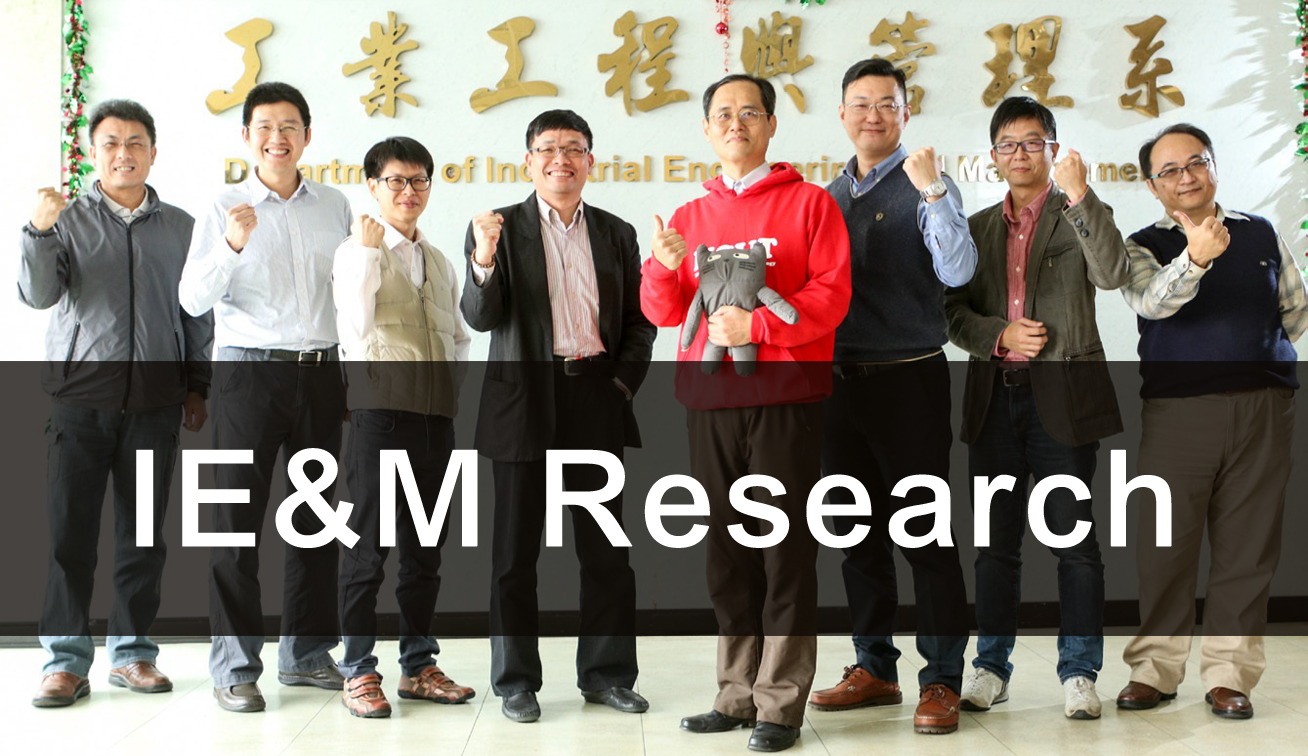 IE&M Research(Open new window)